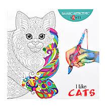 """Раскраска антистресс """"I like cats"""" Santi"""