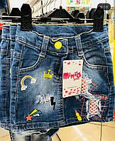 Юбка джинсовая для девочки. 1 год