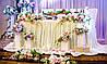Свадебное оформление тканями и цветами