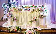 Свадебное оформление тканями и цветами киев