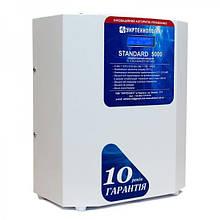 Стабилизатор напряжения STANDARD 5000(HV)(LV) Укртехнология