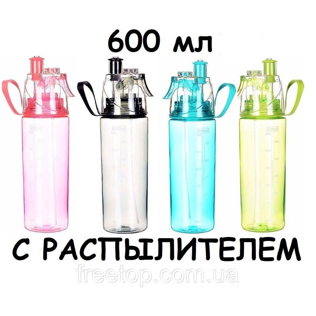 Пляшка для води з розпилювачем (А-плюс 600 мл)