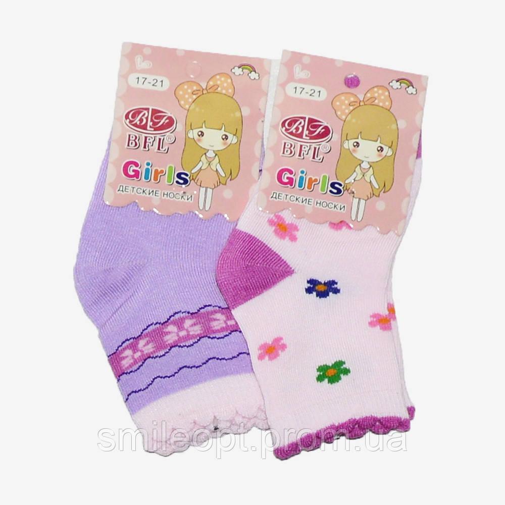 f53dbfce169ee Красивые носки на девочку (ND253): продажа, цена в Одессе. носки и ...