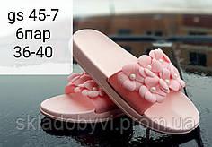 Шлепанцы женские DS 45-7