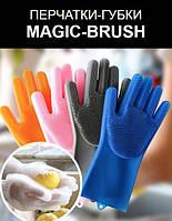 Перчатки для мытья посуды SUNROZ