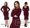 Сукня жіноча з ангори (3 кольори) - Бордовий PY/-0165