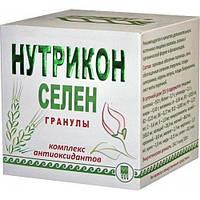 Нутрикон Селен противоопухолевое, повышает иммунитет, атеросклероз,для печени, желудка, беременность