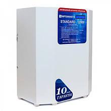 Стабилизатор напряжения STANDARD 12000(HV)(LV) Укртехнология