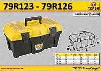 """Ящик для инструмента с органайзерами 12"""",  TOPEX  79R123"""