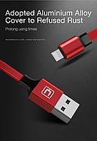 Кабель быстрой зарядки Cafele for Iphone Red, фото 3