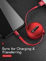 Кабель быстрой зарядки Cafele for Iphone Red, фото 4