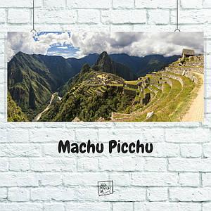 Постер Панорама Мачу-Пикчу, Перу. Machu Picchu, природа. Размер 60x28см (A2). Глянцевая бумага