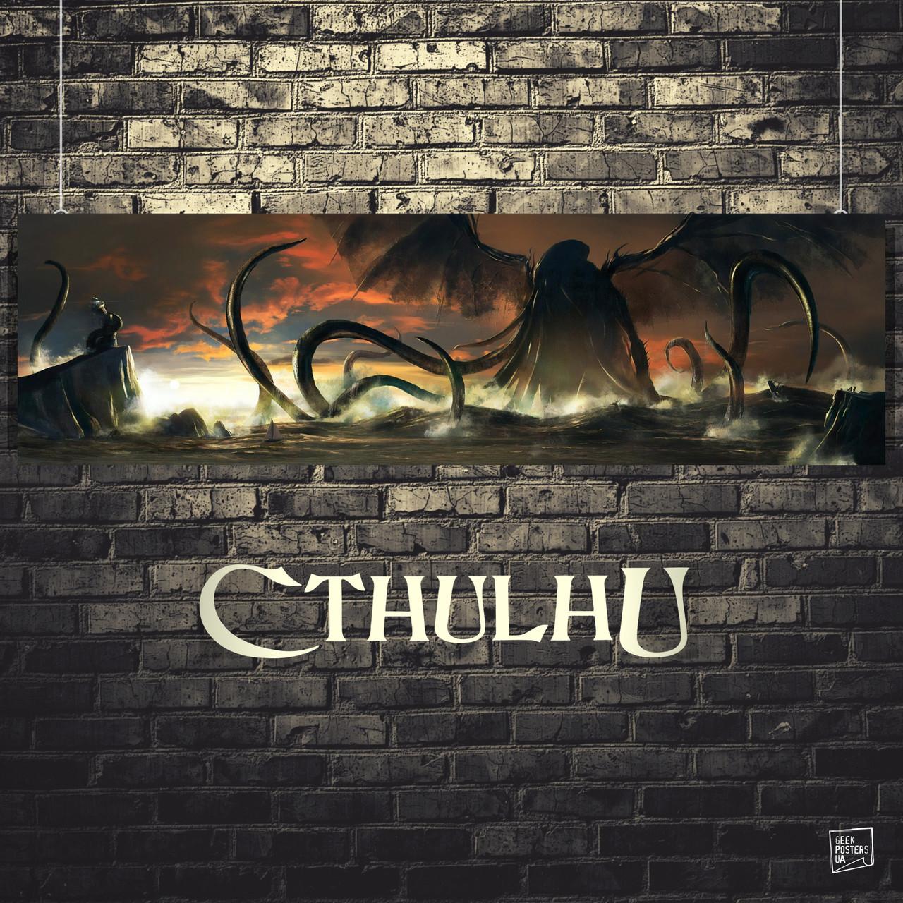 """Плакат """"Ктулху, Древние Боги, Лавкрафт, Lovecraft"""", панорама. Размер 60x17см (A2). Глянцевая бумага"""