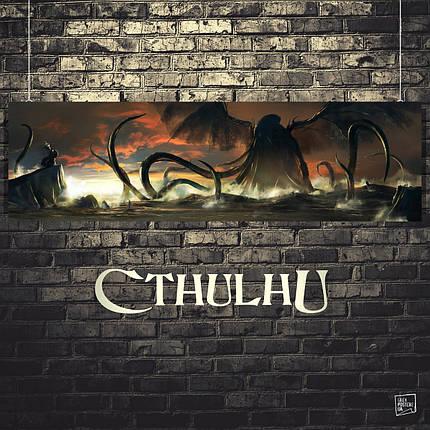 """Плакат """"Ктулху, Древние Боги, Лавкрафт, Lovecraft"""", панорама. Размер 60x17см (A2). Глянцевая бумага, фото 2"""