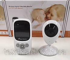 """Радионяня Видеоняня беспроводная baby monitor TFT 2,4"""" SP880"""