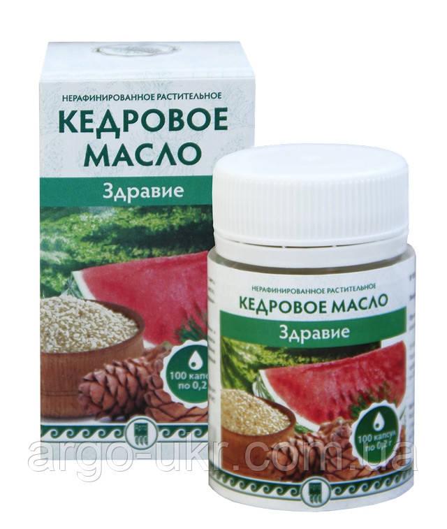 Кедровое масло «Здравие» поливитамины, для почек, мочевыделительной системы, подагра, остеопороз, отечность