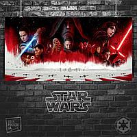 Постер Star Wars: Last Jedi (широкий), Звёздные Войны. Размер 60x30см (A2). Глянцевая бумага