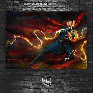 Постер Dr.Strange. Размер 60x38см (A2). Глянцевая бумага