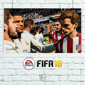 Постер FIFA / ФИФА, футбол. Размер 60x35см (A2). Глянцевая бумага