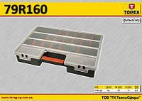 Органайзер XL с регулируемыми перегородками,  TOPEX  79R160