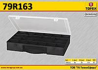 Органайзер большой 18 отделений,  TOPEX  79R163