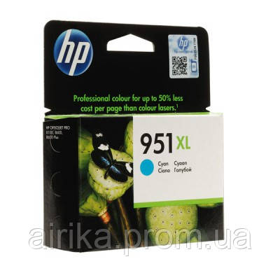 Картридж струйный HP для Officejet Pro 8100 N811a HP 951XL Cyan (CN046AE) повышенной емкости -       ООО «АйрикА» — помощник вашей офисной техники! в Киеве