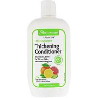 Комплекс витаминов группы B для придания объема волосам+кондиционер с биотином, цитрус, 414 мл, Mild By Nature