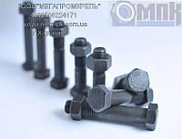 Болт с шестигранной головкой высокопрочный, DIN 558, DIN 601, DIN 931, DIN 933, DIN 960, DIN 961