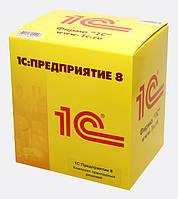 1С:Бухгалтерия 8 для Украины Базовая версия