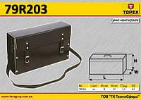 Кофр для инструмента кожезаменитель,  TOPEX  79R203