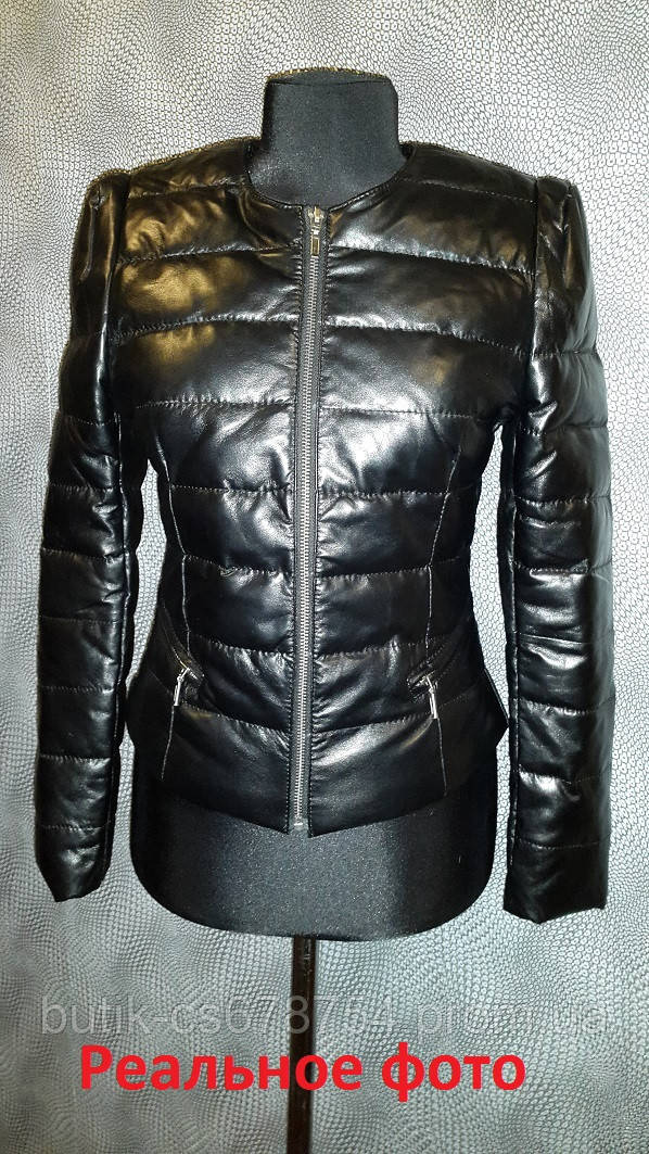 Куртка,пуховик женский натуральная кожа