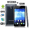 Cмартфон i9220-1ГГц, 5дюймов GPS+AGPS, GSM+WCDMA