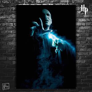 Постер Волан-де-Морт. Гарри Поттер, Harry Potter. Размер 60x42см (A2). Глянцевая бумага