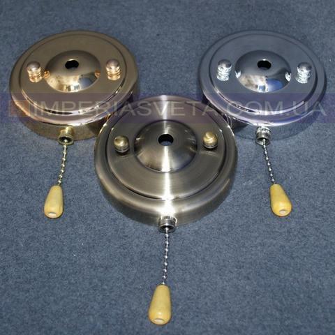 Основание с креплением для люстр и бра IMPERIA с выключателем LUX-143522