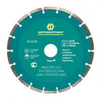 Алмазный диск сегмент 115x7x22.2 ЦЕНТРОИНСТУМЕНТ