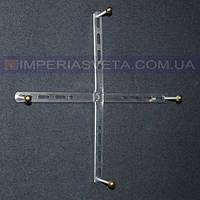 Крепеж, держатель для осветительных приборов IMPERIA на дисковые люстры LUX-520316