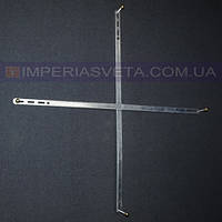Крепеж, держатель для осветительных приборов IMPERIA на дисковые люстры LUX-520320