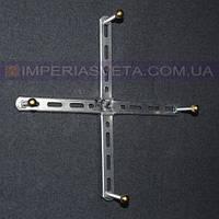 Крепеж, держатель для осветительных приборов IMPERIA на дисковые люстры LUX-520315
