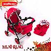 Дитяча коляска для ляльок Adbor Mini Ring