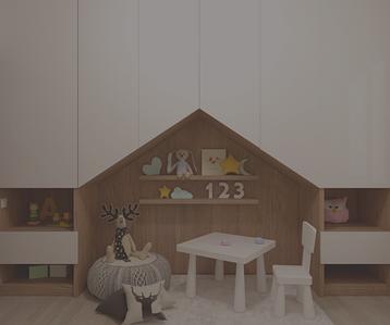 Мебель для детских, подростковых