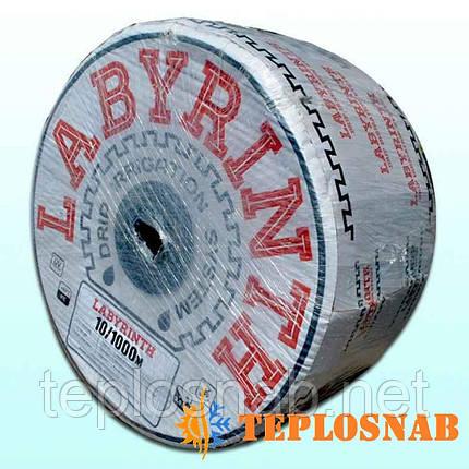 Лента капельного полива Labyrinth 1000м/30 cм. 8 mills (щелевая), фото 2