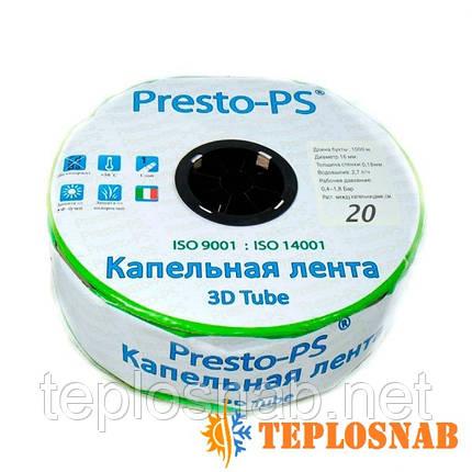 Лента для капельного полива Presto-PS 3D Tube 1000м/30см эмиттерная(Италия), фото 2