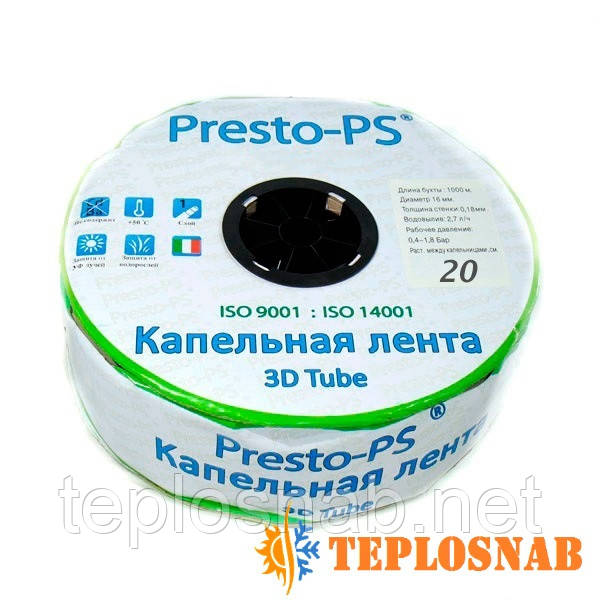 Лента для капельного полива Presto-PS 3D Tube 500м/20см эмиттерная(Италия)
