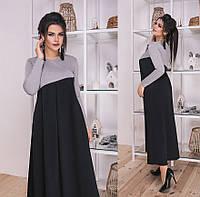c6d94ad65e1 Трикотажное платье больших размеров 48+ свободного кроя   3 цвета арт  8320-404