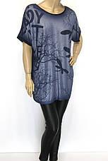 Футболка жіноча чорна з принтом із стразів великого розміру, фото 2