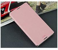 Кожаный чехол книжка MOFI для Sony Xperia C3 D2502 розовый, фото 1