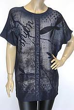 Женская футболка больших размеров Charlize, фото 3