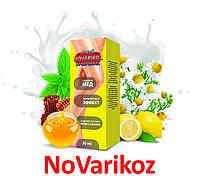 NoVarikoz (Новарикоз) - спрей от варикоза, фото 1