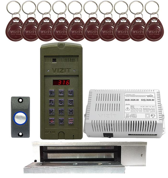 Домофонная система Vizit-80