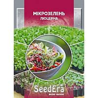 Семена Люцерна Микрозелень SeedEra 10 г.